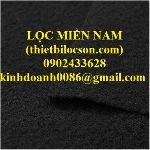 Bông lọc than hoạt tính dạng sợi 5mm 10mm